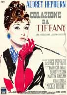 Breakfast at Tiffany's - Italian Movie Poster (xs thumbnail)