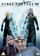 Final Fantasy VII: Advent Children - British DVD cover (xs thumbnail)