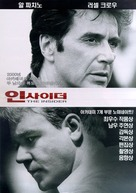 The Insider - South Korean poster (xs thumbnail)