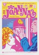 Joanna - Japanese Movie Poster (xs thumbnail)