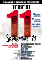 11'09''01 - September 11 - Mexican Movie Poster (xs thumbnail)