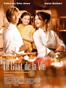No Reservations - French Movie Poster (xs thumbnail)