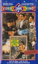 The Green Hornet - German VHS cover (xs thumbnail)