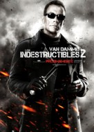 The Expendables 2 - Chilean Movie Poster (xs thumbnail)
