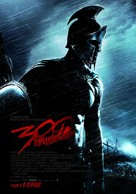 300: Rise of an Empire - Ukrainian Movie Poster (xs thumbnail)