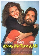 It's My Turn - Spanish Movie Poster (xs thumbnail)