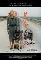 E tu vivrai nel terrore - L'aldilà - Japanese Movie Poster (xs thumbnail)