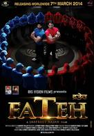 Fateh - Indian Movie Poster (xs thumbnail)