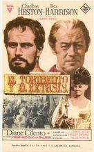 The Agony and the Ecstasy - Spanish Movie Poster (xs thumbnail)