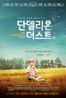 Like Dandelion Dust - South Korean Movie Poster (xs thumbnail)