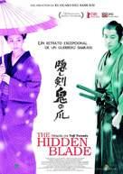 Kakushi ken oni no tsume - Spanish Movie Poster (xs thumbnail)