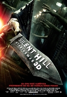 Silent Hill: Revelation 3D - Bosnian Movie Poster (xs thumbnail)
