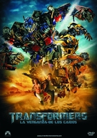 Transformers: Revenge of the Fallen - Argentinian Movie Cover (xs thumbnail)