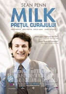 Milk - Romanian Movie Poster (xs thumbnail)