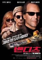 Bandits - South Korean Movie Poster (xs thumbnail)