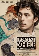 Egon Schiele: Tod und Mädchen - German Movie Poster (xs thumbnail)