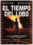 Temps du loup, Le - Spanish Movie Cover (xs thumbnail)