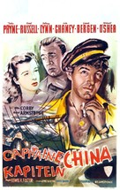 Captain China - Belgian Movie Poster (xs thumbnail)