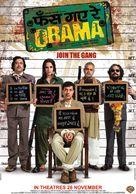 Phas Gaye Re Obama - Indian Movie Poster (xs thumbnail)