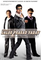 Padmashree Laloo Prasad Yadav - Indian poster (xs thumbnail)