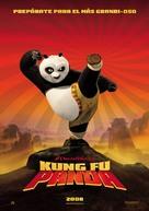 Kung Fu Panda - Spanish Movie Poster (xs thumbnail)