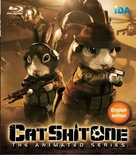 Cat Shit One - Taiwanese Blu-Ray movie cover (xs thumbnail)