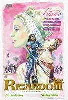 Richard III - Spanish Movie Poster (xs thumbnail)