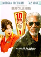 10 Items or Less - DVD cover (xs thumbnail)