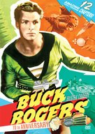 Buck Rogers - DVD movie cover (xs thumbnail)