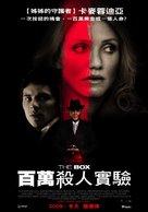 The Box - Taiwanese Movie Poster (xs thumbnail)