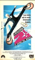 The Naked Gun 2½: The Smell of Fear - Argentinian VHS cover (xs thumbnail)