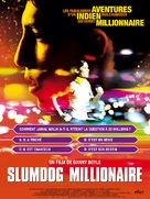 Slumdog Millionaire - French Movie Poster (xs thumbnail)