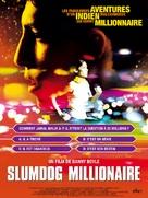 Slumdog Millionaire - French Movie Poster (xs thumbnail)