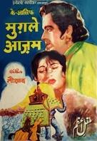 Mughal-E-Azam - Indian Movie Poster (xs thumbnail)