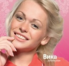 """Barvikha"" - Russian Movie Poster (xs thumbnail)"