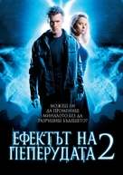 The Butterfly Effect 2 - Bulgarian DVD cover (xs thumbnail)