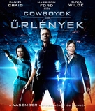 Cowboys & Aliens - Hungarian Blu-Ray cover (xs thumbnail)