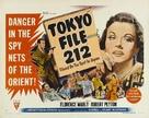 Tokyo File 212 - Movie Poster (xs thumbnail)
