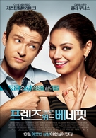 Friends with Benefits - South Korean Movie Poster (xs thumbnail)