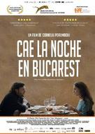 Când se lasa seara peste Bucuresti sau metabolism - Argentinian poster (xs thumbnail)