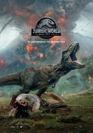 Jurassic World Fallen Kingdom - Greek Movie Poster (xs thumbnail)