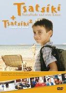 Tsatsiki, morsan och polisen - German DVD cover (xs thumbnail)