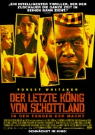 The Last King of Scotland - German Movie Poster (xs thumbnail)