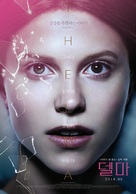 Thelma - South Korean Movie Poster (xs thumbnail)
