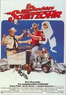 Smokey and the Bandit - German Movie Poster (xs thumbnail)