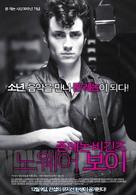 Nowhere Boy - South Korean Movie Poster (xs thumbnail)
