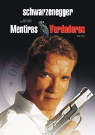 True Lies - Argentinian DVD cover (xs thumbnail)