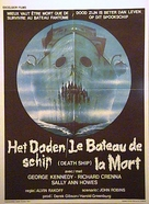 Death Ship - Belgian Movie Poster (xs thumbnail)