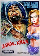 Zarak - German Movie Poster (xs thumbnail)
