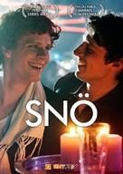 """Torka aldrig tårar utan handskar"" - French DVD movie cover (xs thumbnail)"